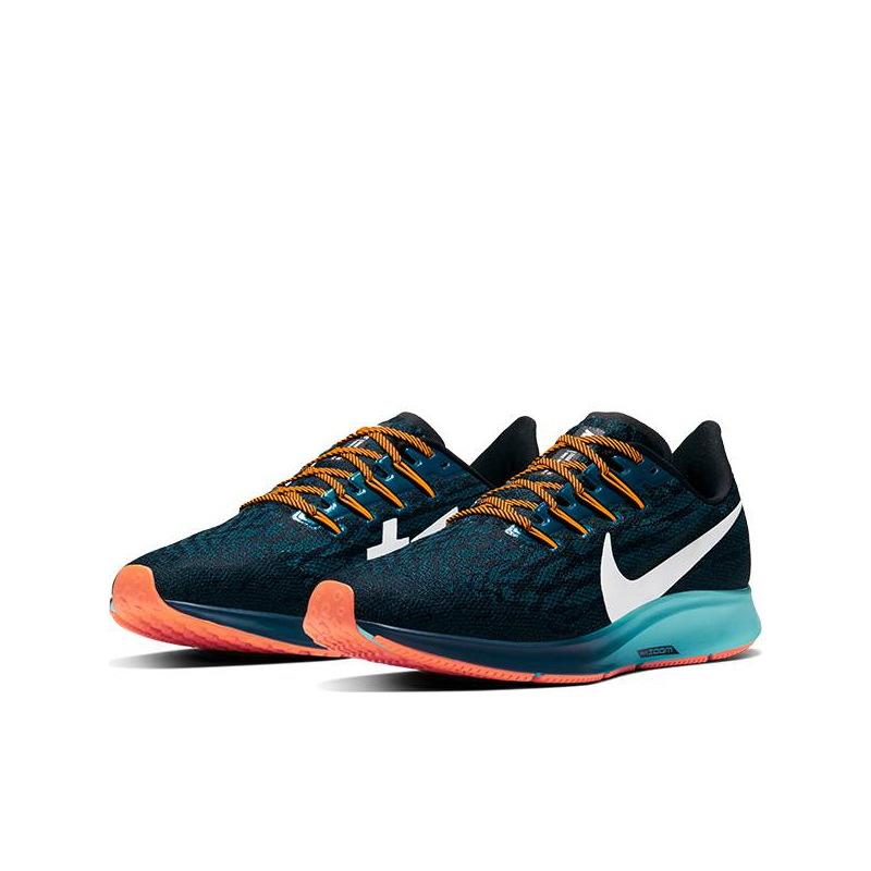 basket nike air zoom pegasus